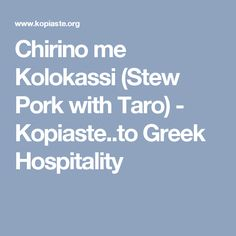 Chirino me Kolokassi (Stew Pork with Taro) - Kopiaste..to Greek Hospitality