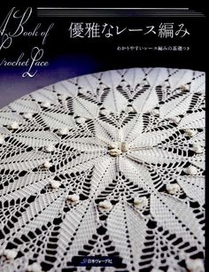 A Book of Crochet Lace  Japanese Craft Book by pomadour24 on Etsy