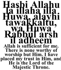 Allah will grant whoever recites this seven times in the morning or evening whatever he desires from this world or the next, Ibn As-Sunni (no. 71).
