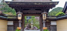 Bedding Down with Buddhists, A Temple Stay in Koyasan, Japan - Till The Money Runs Out Japanese Gate, Buddhist Temple, Dojo, Big Ben, Building, Travel, Temples, June, Viajes