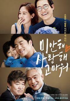 Sorry, I Love You, Thank You (미안해 사랑해 고마워) (2015) Korean Movie - Starring: Ji JIn Hee, Kim Sung Kyung, Sung Yu Ri, Kim Young Chul, Lee Gye In, Kwak Ji Hye, Seo Kang Joon & Kim Sun Kyung