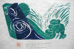 Naoko Matsubara, Super Natural Power of a Wrestler, Woodcut print, Edition of Image X inches, 24 X 44 cm Japanese Woodcut, Naoko, Printmaking, Contemporary Art, Gallery, Artist, Modern, Artwork, Super Natural