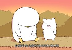 Funny Iphone Wallpaper, Aesthetic Iphone Wallpaper, Cartoon Icons, A Cartoon, Korean Quotes, Picture Letters, Little Pigs, Cheer Up, Cute Images
