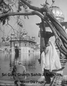 Old Picture of Golden Temple