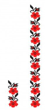 Poze FL186 Cross Stitch Borders, Simple Cross Stitch, Embroidery Patterns Free, Hand Embroidery, Amazing Flowers, Floral Tie, Needlework, Delicate, Akita
