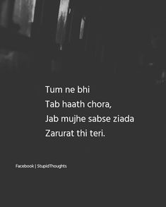 Shyari Quotes, Hurt Quotes, Mood Quotes, Life Quotes, Broken Love Quotes, Love Quotes In Hindi, Love Parents Quotes, Sad Relationship Quotes, Dear Diary Quotes