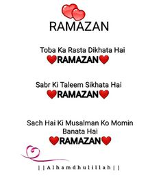 Muslim Love Quotes, Love In Islam, Quran Quotes Love, Islamic Love Quotes, Islamic Inspirational Quotes, Ramzan Mubarak Quotes, Eid Mubarak Quotes, Eid Quotes, Ramzan Eid Mubarak