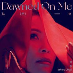 周蕙 豁然律 Music Covers, Album, Songs, Movie Posters, Movies, Chinese, Films, Film Poster, Cinema