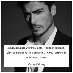 3,148 Likes, 18 Comments - @ya_vas_lubil on Instagram