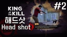 H1Z1 King of the Kill #2 🌟 해드샷 head shot 패니TV PennyTV @ 1080p(60ᶠᵖˢ) HD✔
