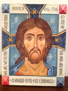 My finished icon, before olifa - Christ Before Pilot