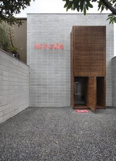 """cement block--Remodeled by Brazilian architect Guilherme Torres, former home to Victor Brecheret, Italian-Brazilian artist and sculptor."""""""