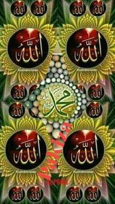 Islamic Images, Islamic Love Quotes, Islamic Pictures, Islamic Wallpaper Hd, Allah Wallpaper, Duaa Islam, Islam Quran, Hamsa Drawing, Mola Ali