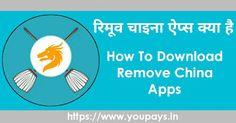 रिमूव चाइना ऐप्स क्या है जो हो रहा है इतना पॉपुलर - Youpays- The Best Hindi Blog Of India