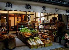 www5a.biglobe.ne.jp ~tonta hirosima-tanaka.htm