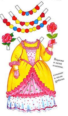 Анюта - Marina Polonyankina - Álbuns da web do Picasa