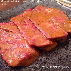 Y O @ogu_ogu 141113 焼肉みのる...Instagram photo | Websta (Webstagram)