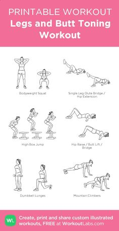 Legs and Butt Toning Workout:my custom printable workout by http://@WorkoutLabs #workoutlabs #customworkout