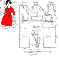 Расход ткани для 48 размера при ширине 140 см – 1,9м-2,0м. Выкройка-схема делового платья приводится для 48 размера. Длина платья по спинке около 109 см. Обхват груди 96 см Обхват талии 76 см Обхват бедер 104 см При раскрое необходимо cделать припуски на швы. К основным срезам (боковым, плечевым, рукавным и т.д.) – не менее 1,5 см, к горловине – не менее 1 см, на подгибку низа 4-5 см.