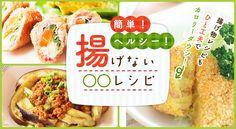 Food Poster Design, Ad Design, Facebook Carousel Ads, Food Packaging, Banner Design, Layout, Ethnic Recipes, Advertising, Menu