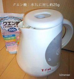 【nanapi】 クエン酸は水アカ汚れの掃除に大変向いています。浴室、トイレタンク、シンクなど、家の中の水まわり全般に使えます。筆者は特に電気ケトルの黒ずみや水アカ落としに重宝しているので、ここではその方法をご紹介します。用意する道具水クエン酸(水1Lに対し約25g)水の量の目安は電気...