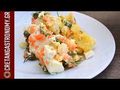 Πατατοσαλάτα - cretangastronomy.gr - YouTube Potato Salad, Potatoes, Ethnic Recipes, Youtube, Food, Potato, Essen, Meals, Youtubers