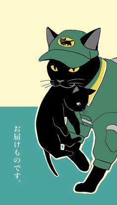 Kuroneko Yamato the delivery Service #art #japan #cat