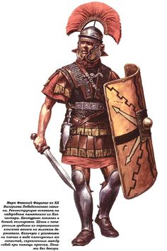 Centurion of the XXth Legion, time of the Julio-Claudian dynasty Ancient Rome, Ancient History, European History, Ancient Aliens, British History, American History, Military Art, Military History, Roman Armor