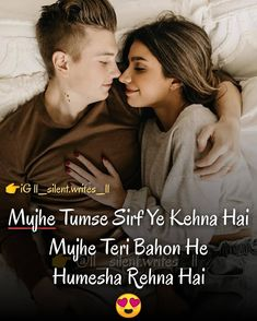 Romantic Quotes For Her, Heart Touching Love Quotes, Love Quotes Poetry, Couples Quotes Love, Love Husband Quotes, True Love Quotes, Couple Quotes, Shyari Quotes, Crazy Quotes
