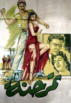 تمر حنة http://www.icflix.com/ara/movie/lx56y2lv-تمر-حنة #تمر_حنة #رشدي_أباظة #نعيمة_عاكف #حسين_فوزي #فيلم_مصري #فيلم_عربي #فيلم_قديم #فيلم_أبيض_و_أسود #فيلم_رومانسي #افلام_مصرية #افلام_عربية #افلام_قديمة #افلام_أبيض_و_أسود #افلام_رومانسية