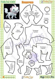 Marie from Aristocats plush pattern. The pattern is in Russian, but as long as you have enough experience with sewing patterns, it should be self-explanatory. Plushie Patterns, Felt Patterns, Sewing Patterns, Sewing Stuffed Animals, Stuffed Animal Patterns, Plush Animals, Felt Animals, Gata Marie, Fabric Toys