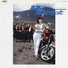 高原に列車が走った  オリジナル・サウンドトラック (藤本 敦夫(Colored Music)、1984、LP)