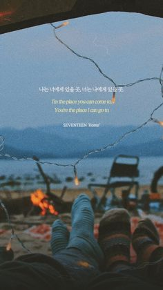 𝔽𝕠𝕟𝕕𝕠𝕤 𝕂ℙ𝕆ℙ - Seventeen (Home) Bts Lyric, Song Lyric Quotes, Music Quotes, K Wallpaper, Wallpaper Quotes, Korea Wallpaper, Cartoon Wallpaper, Disney Wallpaper, Wallpaper Backgrounds