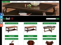 мебель-это Интернет-магазин мебелит Мебель из Италии розничная продажа изысканных предметов мебели для городских и загородных интерьеров.  Качество, проверенное временем