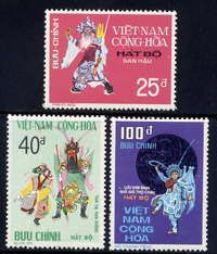South Vietnam Stamps - 1975 , Sc#509-11 National Theater - MNH, F-VF (9V09M)