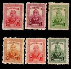 China Stamps - 1946, Sc 722-7 PRESIDENT CHIANG SET, MNH/MLH, F-VF (Free Shipping by Great Wall Bookstore) by Great Wall Bookstore, Las Vegas. $12.95