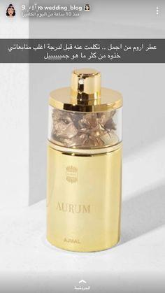 228a5e484 Perfume Bottles, Perfume Bottle