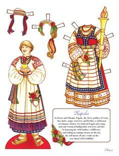 KUPALA, Slavic Goddess of Water, Fire, Herbs, Magic, True Love, Fertility