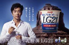 meiji yogurt 2013