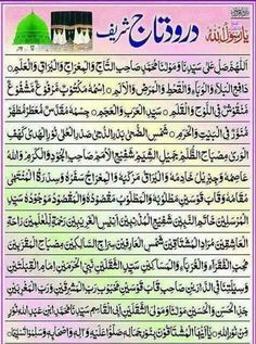 Duaa Islam, Islam Hadith, Islam Quran, Islamic Inspirational Quotes, Religious Quotes, Islamic Quotes, Quran Urdu, Dua In Urdu