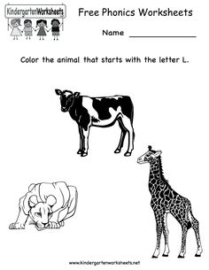 Kindergarten Free Phonics Worksheet Printable