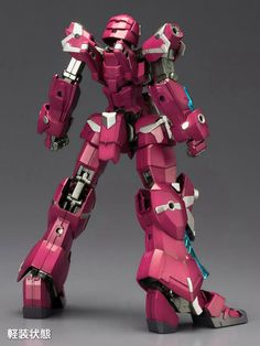 Frame Arms: NSG-Z0/D Magatsuki [Limited Edition] - New Images