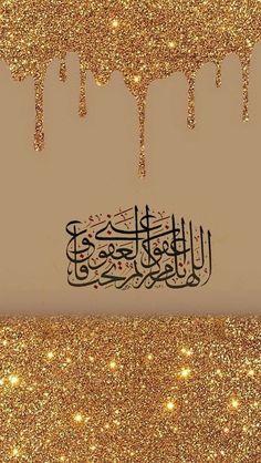 brassnybiier - 0 results for art Islamic Art Pattern, Arabic Pattern, Pattern Art, Arabic Calligraphy Art, Arabic Art, Photo Islam, Photos Islamiques, Mekka Islam, Motifs Islamiques