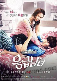 Корейский сериал Парочка из неотложки/ Emergency Couple