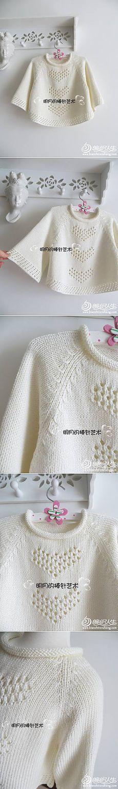 "Пуловер-пончо ""Сердечки"" Kenzo, Crochet Hats, Pullover, Stitch, Wedding, Rose, Baby, Fashion, Dresses Of Girls"