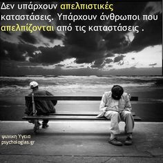 Greek Quotes, Life Motivation, Letters, Movie Posters, Movies, Films, Film Poster, Letter, Cinema