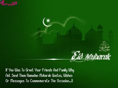91 best eid mubarak and ramadan greetings messages wishes and eid eid mubarak sms wishes with eid mubarak images for lovers poetry eid mubarak messages m4hsunfo