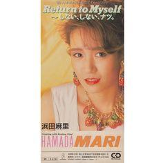 浜田麻里 Mari HAMADA Return to Myself 〜しない、しない、ナツ。 (1989年4月19日)
