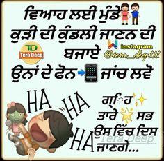 Punjabi Jokes, Punjabi Funny, Shayari Funny, Funny Qoutes, Jenifer Lawrence, Sad Heart, Romantic Status, Love Quotes In Hindi, Humor
