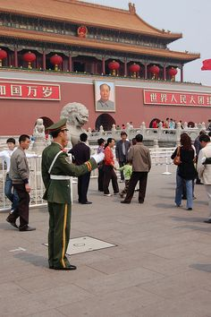 Pekin, Plac Tian'anmen by urloplany.pl, via Flickr